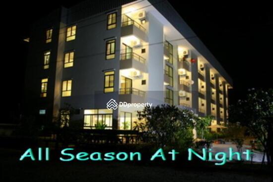 All Season Mansion & Resort  2167748