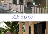 3 Bedroom Detached House in Muang Chiang Rai, Chiang Rai - DDproperty.com