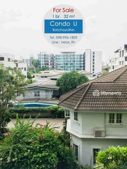 CONDO U รัชโยธิน  62015314