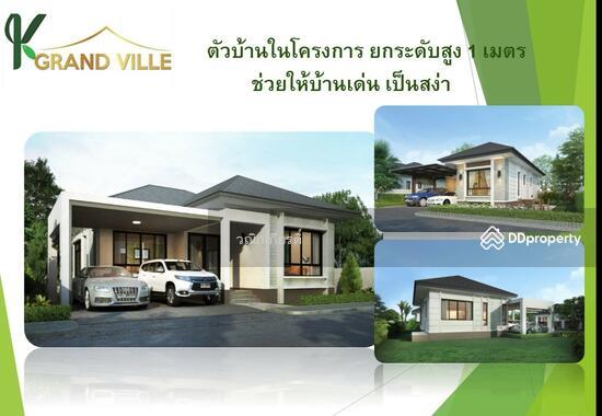 KGrandville Ayuttaya  65776575