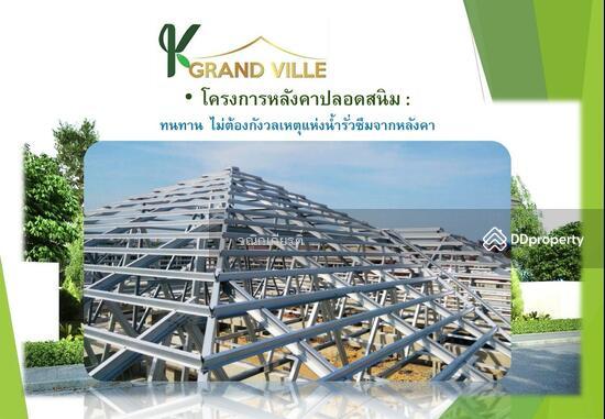 KGrandville Ayuttaya  65776578