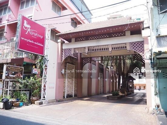 Klang krung Resort รัชดา 7(กลางกรุง รีสอร์ท รัชดา 7)  66012245