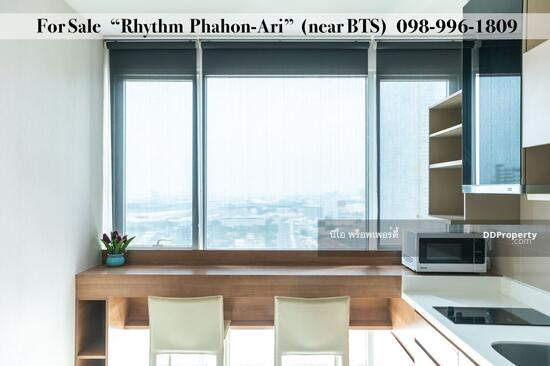 Rhythm พหล-อารีย์ (ริธึ่ม พหล-อารีย์)  68292909