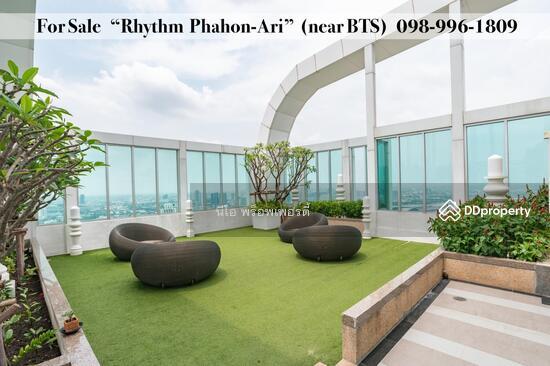 Rhythm พหล-อารีย์ (ริธึ่ม พหล-อารีย์)  68292945