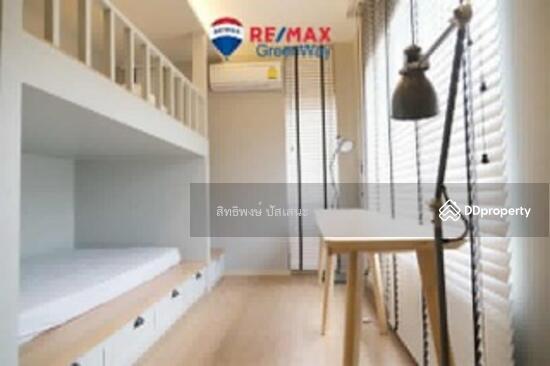 3 Bedroom Detached House in Prawet, Bangkok  68324902