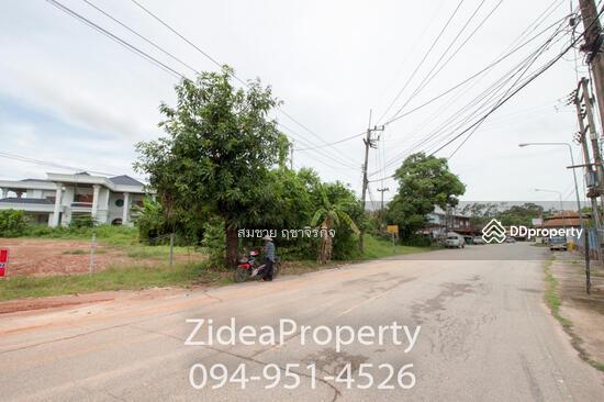 Rural Road Prachin Buri 3008  70001690