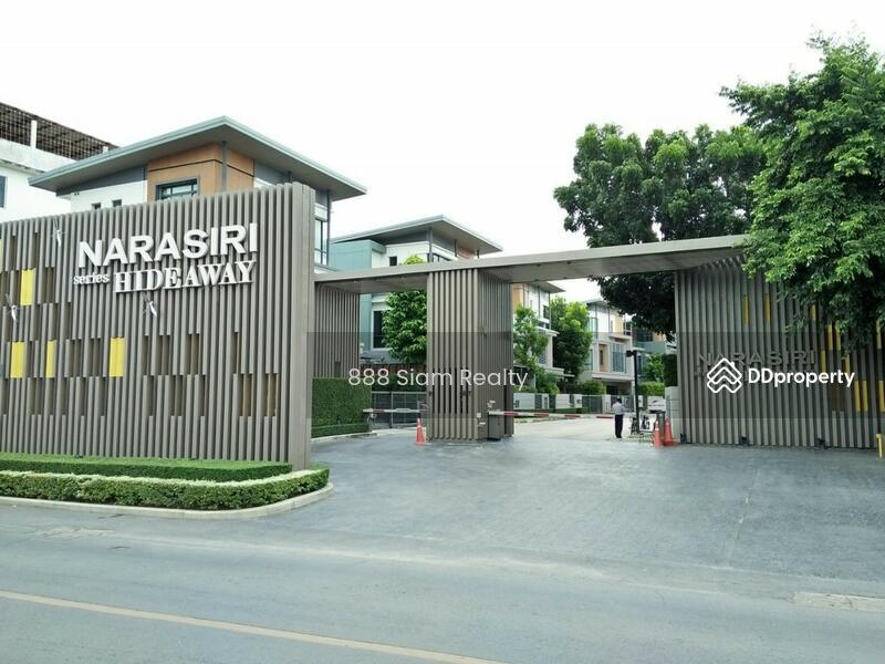 นาราสิริ ไฮด์อเวย์ : Narasiri Hideaway #71794938