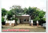 ขายบ้านเดี่ยวราชพฤกษ์ กาญจนาภิเษก นันทวัน เฟอร์บิวท์ ขาดขายทุน (รหัสทรัพย์ 010040) - DDproperty.com