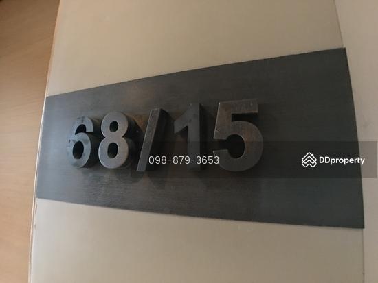 2 Bedroom Condo in ,   81139432