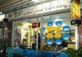 เซ้งร้านเสริมสวยพัทยาใต้ - DDproperty.com