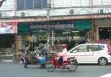 Sell commercial building in best location in Lampang - DDproperty.com