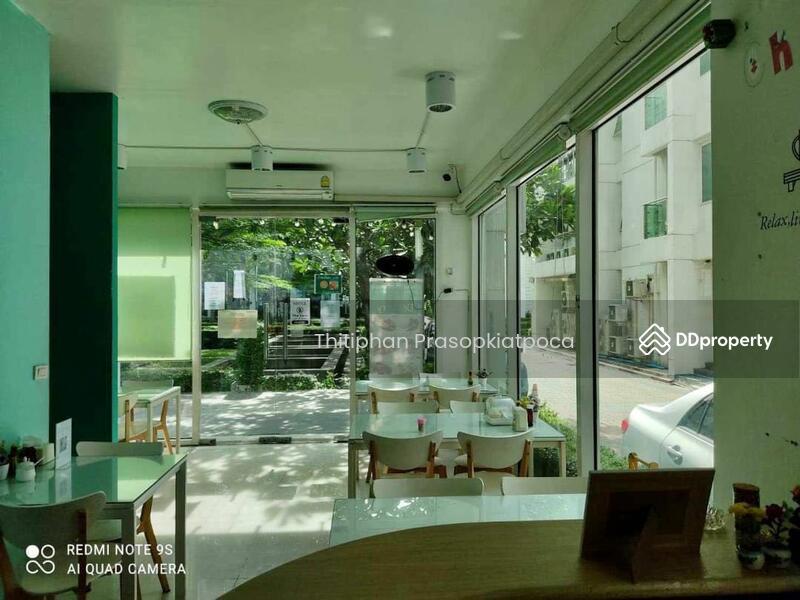 T.C. Green Rama 9 #86528951