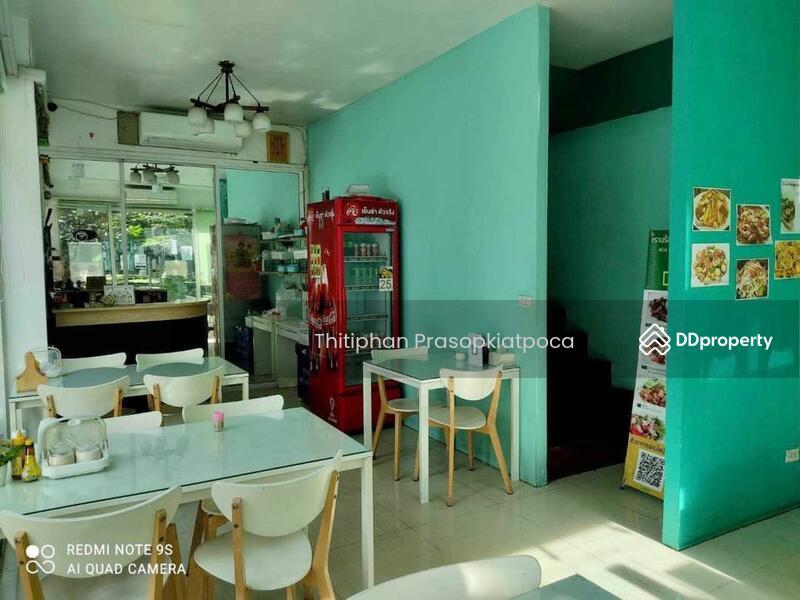 T.C. Green Rama 9 #86528962