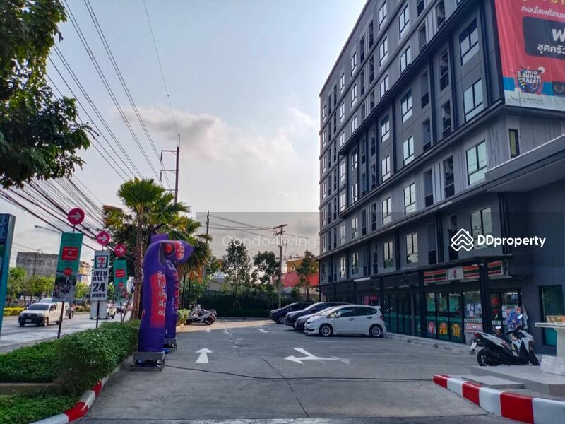 Unio รามคำแหง-เสรีไทย #89234334