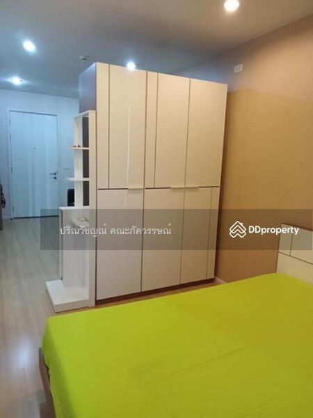 Happy Condo Ladprao 101 #89253763