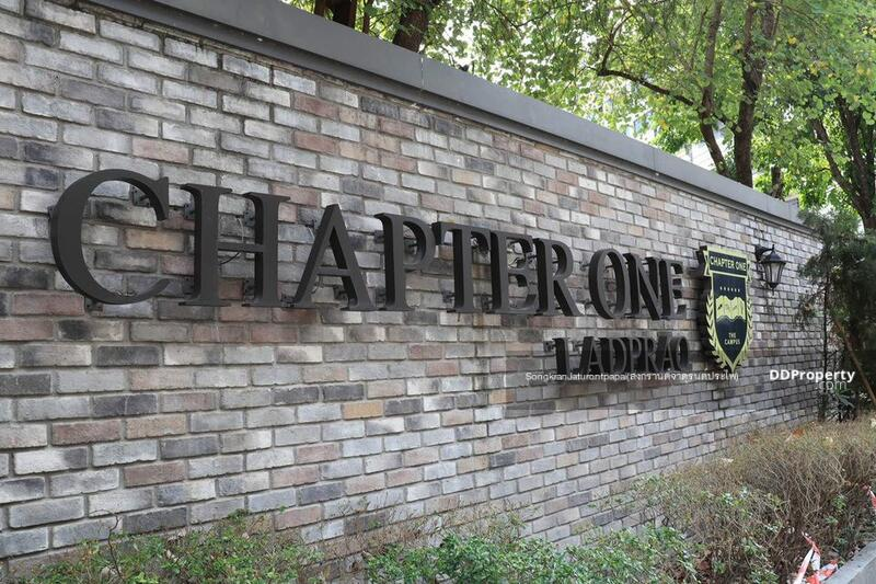 Chapter One The Campus Ladprao 1 #89571214