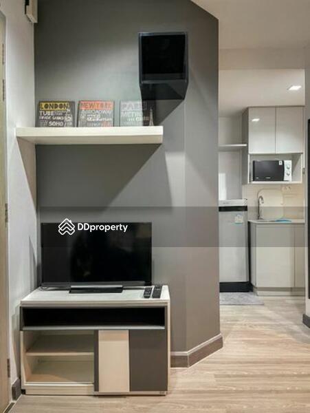 IDEO MOBI Rama 9 #89916953