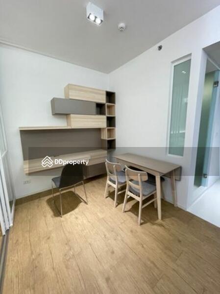 Triple Y Residence Samyan #90262141