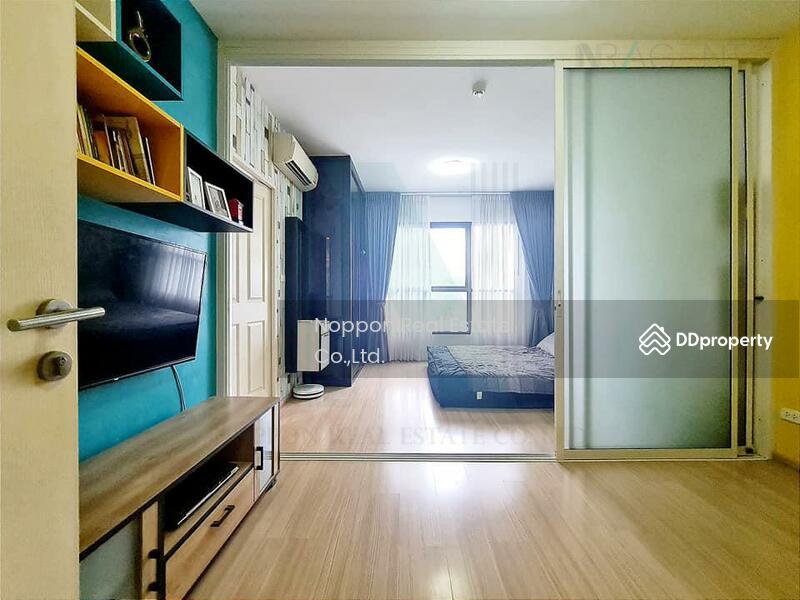 Be You Chokchai 4 Condominium #91519176