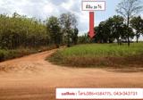 ขายที่ดิน 20 ไร่  ปากทางเข้าเขื่อนอุบลรัตน์ จ.ขอนแก่น - DDproperty.com
