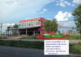 ที่ติดถนนมิตรภาพ A2 ขอนแก่น (เส้นทางยุทธศาสตร์ ไปลาว-เวียดนาม-จีน )12ไร่ - DDproperty.com