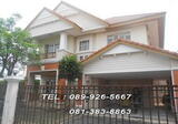 3 Bedroom Detached House in Prawet, Bangkok - DDproperty.com